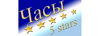 Магазин часов «5 stars»