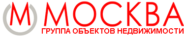 "Группа объектов недвижимости ""Москва"""